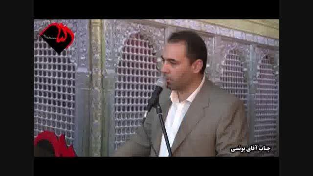 حاج منصور یونسی جلسه 93.12.6 خانه مداحان اهل البیت(ع)
