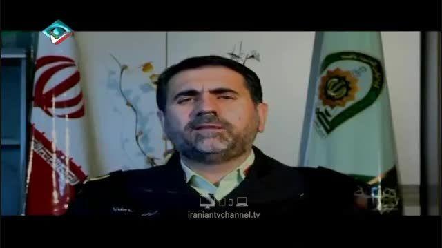 مستند تکان دهنده- حوادث چهارشنبه سوری در ایران