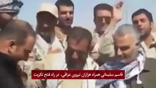 نیروهای حشد الشعبی عراق در راه آزادسازی تکریت