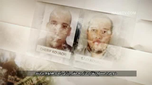 آزادی بیان برای توهین به مسلمانان نصر تی وی