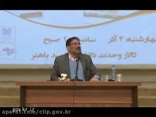 سفر شمخانی دبیر عالی شورای ملی به استان کرمان