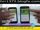 اخبار فناوری 18 (افزایش سرعت اینترنت موبایل تا 336 مگابیت-نسل جدید پردازنده سامسونگ-رونمایی از ایمیل ایرانی-رونمایی از آ