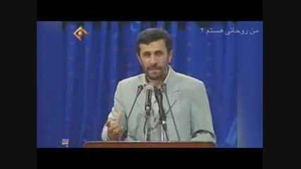 ویدیو طنز درباره دولت احمدی نژاد