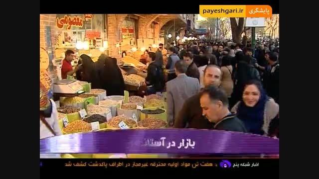 گزارش با موضوع بازار تهران