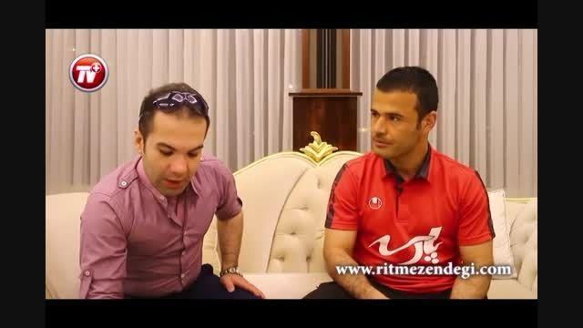 کلاهبرداری کاپیتان سابق تیم ملی فوتبال ایران