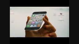 جدید ترین گوشی هوشمند دنیا