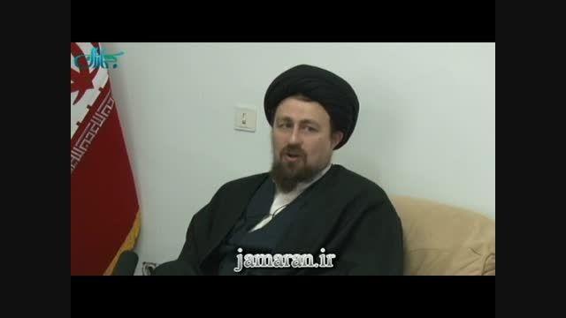 یادگار امام در دیدار مسوولین کمیته امداد امام
