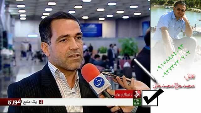برخورد وحشیانه با بار مردم در فرودگاه های ایران