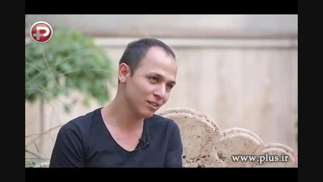مصاحبه (توی پلاس) با پسری که صدایش شبیه خانوم هاست