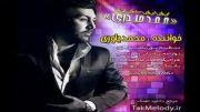 ترانه جدید و شاد محمد یاوری به نام ممد حیدری