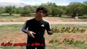 مستند درس پیدایش و رده بندی خاک دانشگاه پیام نور یاسوج