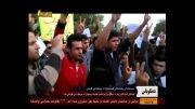 تظاهرات کوردهای ایران علیه ترکیه
