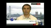 وزیر و مغاون دولت اصلاحات زیر چتر اسراییل جنایتکار(نظر یادت نره)