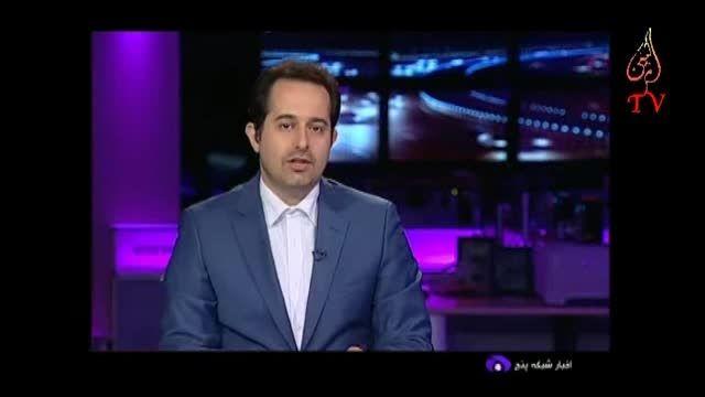 اخبار مهم از هلاکت ابومحمد سوری مسئول فیلم های داعش