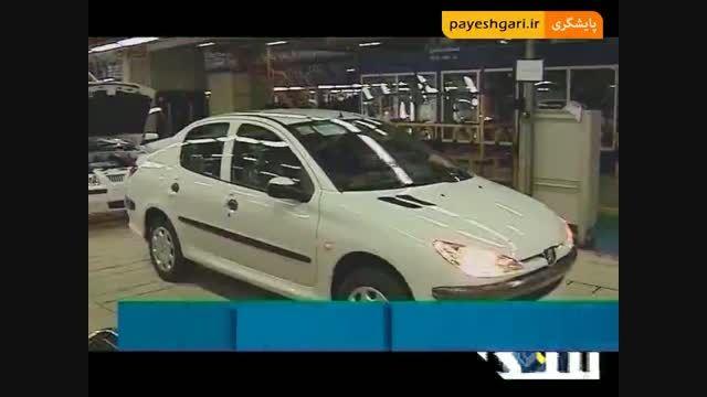 کشمکش های ادامه دار برای تعیین قیمت خودرو