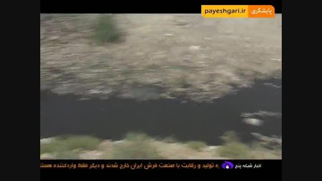 گزارش با موضوع زمین خواری در استان تهران