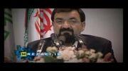 محسن رضایی: این «زندگی» که فقر و بیکاری در آن هست، شایسته ملت ایران نیست!