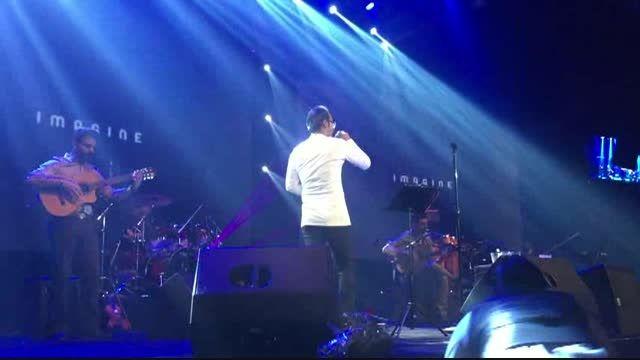 شهرام شکوهی - سراپا عشق (کنسرت تهران)