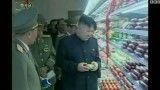اقدامهای رهبر تازه کره شمالی؛ تغییر در سیاستها