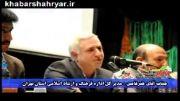 آقای ضرغامی مدیر کل اداره فرهنگ و ارشاد اسلامی  استان تهران