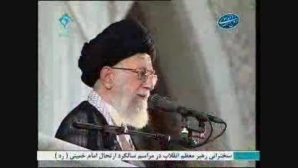 موضع امام راحل در برابر بیگانه / قابل توجه آقای روحانی