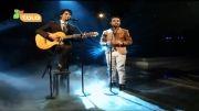 آرش بارز و نایب نایاب - دل دیوانه در برنامه ستاره افغان