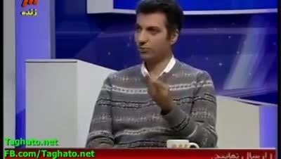 کنایه فردوسی پور به سانسور هواداران تیم ملی در تلویزیون