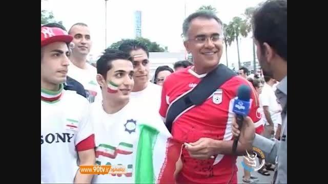 گزارشی از تماشاگران ایرانی قبل از بازی با امارات