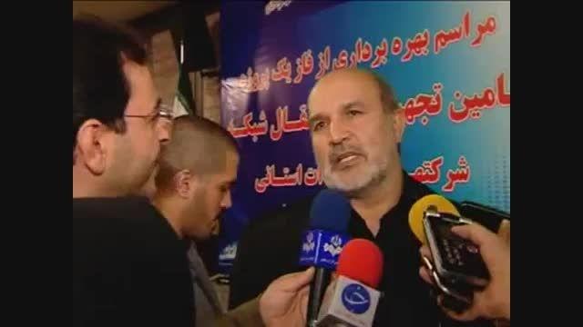 احتمال قطع ارتباط مخابراتی بین المللی 9 استان کشور