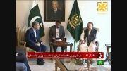 دیدار وزیر اقتصاد ایران با نخست وزیر پاکستان