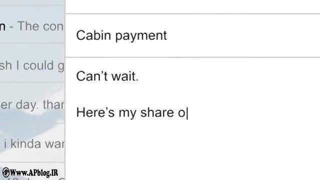 ارسال پول از طریق جیمیل