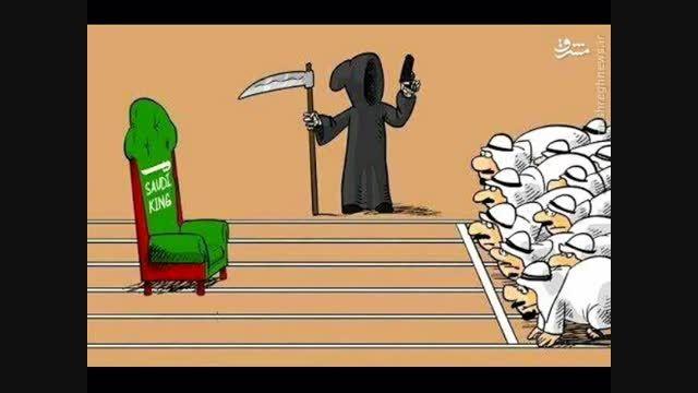 اوضاع جانداران سعودی الان دیدنیه:D