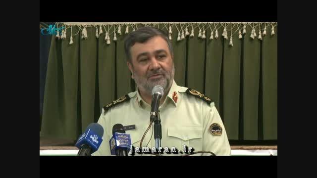 دیدار فرماندهان و کارکنان نیروی انتظامی با یادگار امام