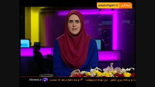 هشدار سازمان امور مالیاتی به مودیان