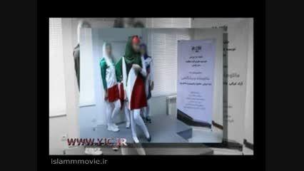 شو لباس جنجالی خانه مدولباس