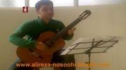 قطعه محبوب گیتار کلاسیک ELDORADO - علیرضا نصوحی