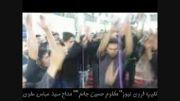"کلیپ فروی نیوز ""مظلوم حسین جانم """"مداح سید عباس علوی"