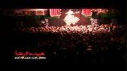 رجز فوق العاده زیبا سید امیر حسینی سال 91
