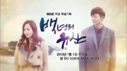 سریال کره ای میراث صد ساله