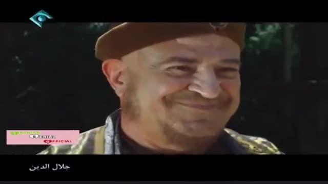 قسمت اول سریال جلال الدین
