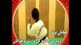 باشگاه فرهنگی ورزشی کوریو