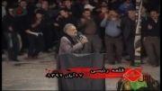 نوحه سرایی بیت الله نعمت زاده ( 80 ساله ) از شهر قلعه رئیسی