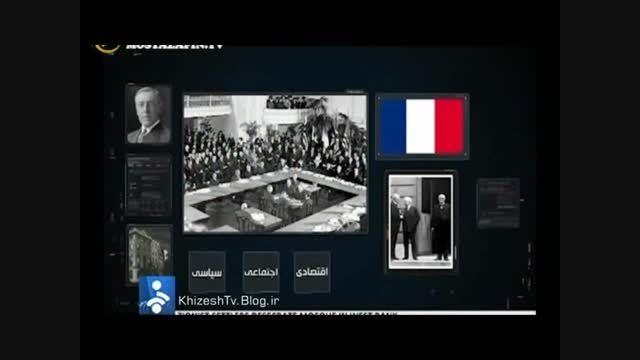 سازندگان سلطه | اندیشکده شورای روابط خارجی آمریکا