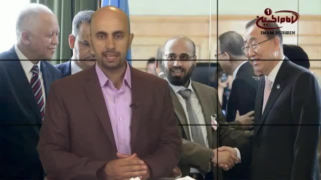 رسوایی عربستان در اعزام یک تروریست به گفت و گوهای ژنو