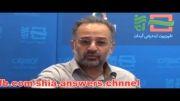 دامی که غرب برای ایران تدارک دیده است!!!