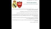 بازی دوستانه بین پرسپولیس و رئال مادرید !!!!!!!!!!!!