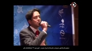 حمید خالویی خواننده جوان در سومین گردهمایی مجریان و هنرمندان