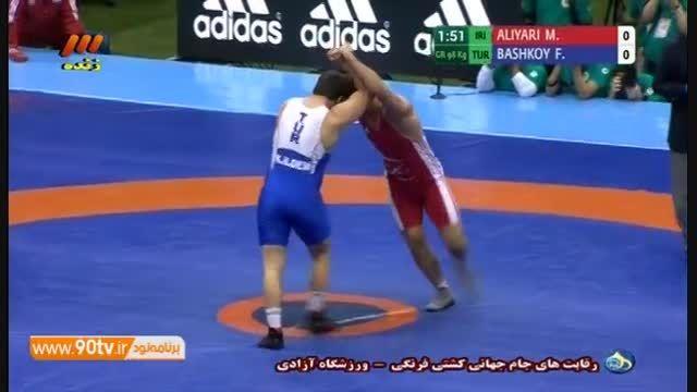 جام جهانی کشتی فرنگی(رده بندی) -پیروزی علیاری-۹۸کیلوگرم