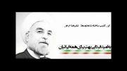 جشن های بعد از پیروزی در انتخابات 92 حسن روحانی