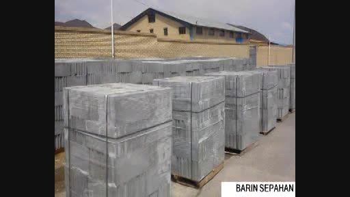 قیمت انواع فوم بتن ها و بتن های سبک دیواری 09131132026